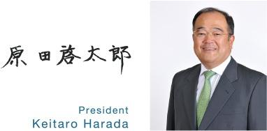 Keitaro_Harada